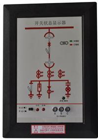 XZ-200开关状态显示器 XZ-200