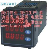 PS999P-2X1三相有功功率表 PS999P-2X1