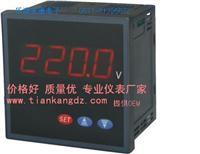 72S1-V直流电压表 72S1-V