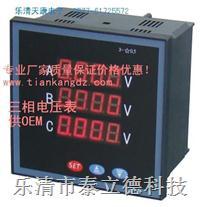 LU-192IU三相交流电流电压表 LU-192IU
