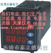 LU-192I三相交流电流表 LU-192I