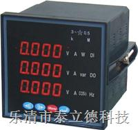 LU-192H全功能智能电力监测仪  LU-192H