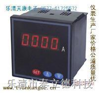 RG195I-1X1,RG194U-1X1,RG195U-1X1直流电流电压表 RG195I-1X1,RG194U-1X1,RG195U-1X1