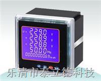 DSSD332-1C多功能电力仪表 DSSD332-1C