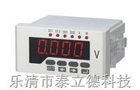 数显电压表 数显电压表