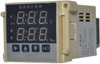 XHC-HK-DB(TH)智能环境温湿度控制器 XHC-HK-DB(TH)