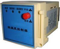 BC703-A000-000智能温湿度控制器 BC703-A000-000