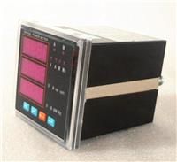EM300A-2DS多功能电力仪表 EM300A-2DS