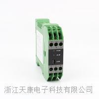 信号隔离器  CHTK