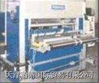 機械、半自動式折紙機 M2000 機械式 SE2000機械式