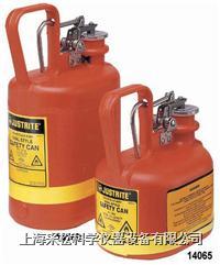 防化安全罐
