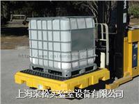 四桶重型防滲漏托盤