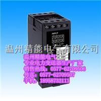 温州精能制造BD-AV