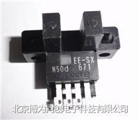 欧姆龙微型光电传感器EE-SX670,EE-SX671,EE-SX672
