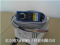 GDJ系列光电检测传感器