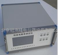四探针電阻率测试仪