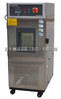 模拟环境测试设备-高低温试验机  BY