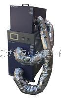 阻尼材料分体式高低温试验箱 BG-30S