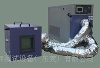 阻尼材料分体式高低温试验箱