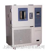 標準型恒溫恒濕試驗箱