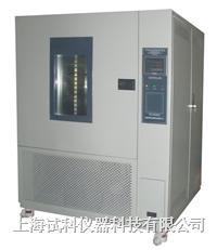 可程式恒溫恒濕試驗箱