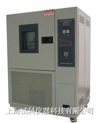 標準型高低溫試驗箱