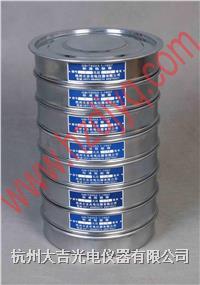 茶叶标准筛