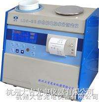 面粉水分测定仪台式(淀粉)