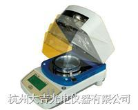 红外水分测定仪