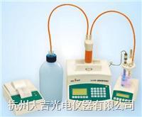 全自动脂肪酸值测定仪