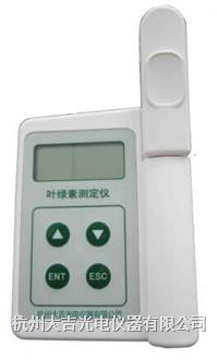 叶绿素测定仪