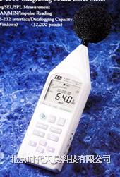 TES-1353 噪声计