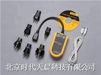 VR1710电压质量记录仪
