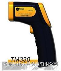 TM330 红外线测温仪