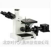letouTMR1700AT/BT系列金相显微镜