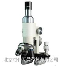 便携金相显微镜 BJ-300X