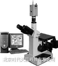 letouTC-4XCE电脑型倒置金相显微镜