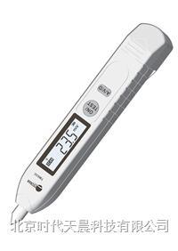 TM63C 高精度數字式測振筆