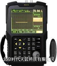 TCD350数字超声波探伤仪(新)