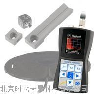 德国PCE振动测量仪PCEVM31