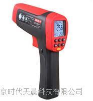 UT305A 红外测温仪