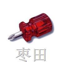 十字螺丝刀 SD-P