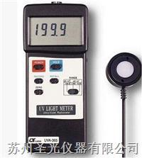 紫外線照度計 UVA-365