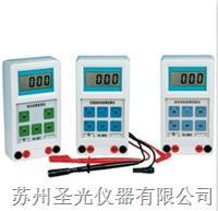 交直流電機故障診斷儀 HG-6802/HG-6802/HG-6803