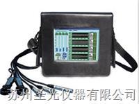 嵌入式設備故障診斷儀振動分析儀 HG-3601/HG-3602/HG-3603/HG-3604