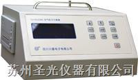 川嘉電子臺式便攜式塵埃粒子計數器 CJ-HLC300