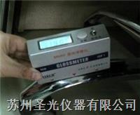 小口徑曲面光澤度儀 T-604