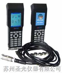 設備點巡檢儀 HG2900