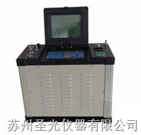 自動煙塵(氣)測試儀 B-YQC型