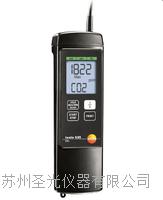 二氧化碳測量儀 testo 535